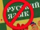 https://ukrainian.agency