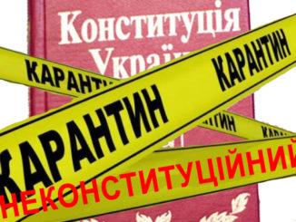 Ukrainian Agency